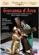 VERDI /  CHAILLY / NETREBKO - GIOVANNA D'ARCO DVD