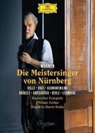 WAGNER /  FESTSPIELORCHESTER BAYREUTH / JORDAN - DIE MEISTERSINGER VON DVD