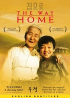 WAY HOME DVD