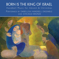 BORN IS THE KING OF ISRAEL / VARIOUS CD