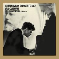 VAN CLIBURN - TCHAIKOVSKY CONCERTO NO. 1 VINYL