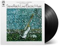 STEVE REICH - LIVE / ELECTRIC MUSIC VINYL