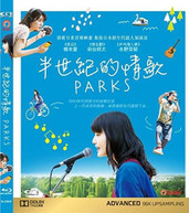 PARKS BLURAY
