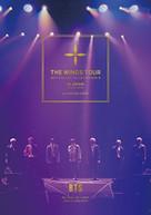 BTS - 2017 BTS LIVE TRILOGY EPISODE 3 WINGS TOUR JAPAN BLURAY