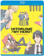 HITORIJIME MY HERO BLURAY
