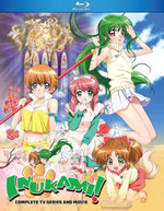 INUKAMI! COMPLETE TV SERIES & MOVIE BLURAY