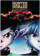 HUNTER X HUNTER: LAST MISSION DVD