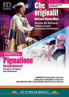 PIGMALIONE / CHE ORIGINALI DVD