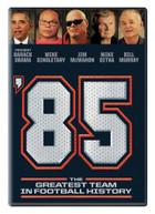 85: GREATEST TEAM IN FOOTBALL HISTORY DVD