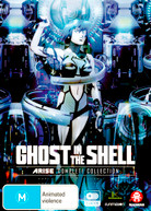 GHOST IN THE SHELL ARISE: COMPLETE COLLECTION (2013)  [DVD]