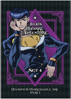 JOJO'S BIZARRE ADVENTURE SET 4: DIAMOND IS PART 1 DVD