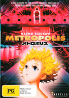 METROPOLIS (2001) (2001)  [DVD]
