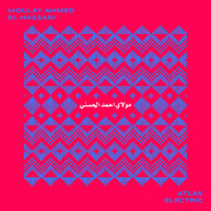MOULAY AHMED EL HASSANI - ATLAS ELECTRIC VINYL