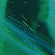 PARK JIHA - PHILOS CD