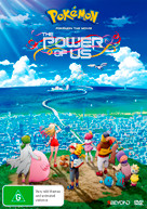 POKEMON THE MOVIE: THE POWER OF US (2018)  [DVD]