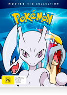 POKEMON: MOVIES 1 - 3 COLLECTION (POKEMON: THE FIRST MOVIE / POKEMON: THE [DVD]