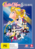 SAILOR MOON S: THE MOVIE (1994)  [DVD]