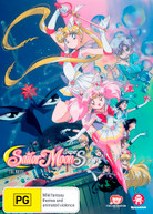 SAILOR MOON SUPER S: THE MOVIE (1995)  [DVD]