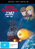 STAR BLAZERS: SPACE BATTLESHIP YAMATO 2202 - PART 1 (DVD/BLU-RAY) [BLURAY]