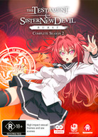 THE TESTAMENT OF SISTER NEW DEVIL: BURST - SEASON 2 (2015)  [DVD]