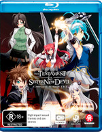 THE TESTAMENT OF SISTER NEW DEVIL: SEASONS 1 & 2 (2015)  [BLURAY]