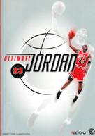 NBA: ULTIMATE JORDAN  [DVD]