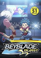 BEYBLADE BURST: SEASON 1 - FULL SEASON DVD