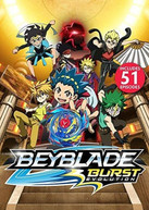 BEYBLADE BURST: SEASON 2 (EVOLUTION) - FULL SEASON DVD