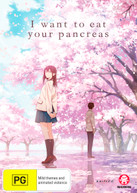 I WANT TO EAT YOUR PANCREAS (2018)  [DVD]