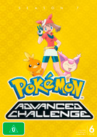 POKEMON ADVANCED CHALLENGE: SEASON 7 (2004)  [DVD]