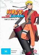 NARUTO SHIPPUDEN: COMPLETE MOVIE COLLECTION (2007)  [DVD]