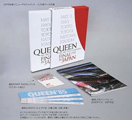 QUEEN - WE ARE THE CHAMPIONS FINAL LIVE IN JAPAN - BLURAY
