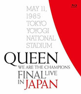 QUEEN - WE ARE THE CHAMPIONS FINAL LIVE IN JAPAN BLURAY