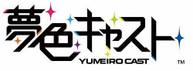 GAME MUSIC - MUSICAL RHYTHM GAME (YUMEIRO) (CAST) GENESIS VOCAL CD
