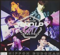 GOT7 - GOT7 JAPAN TOUR 2017 TURN UP IN NIPPON BUDOKAN BLURAY