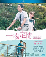 FALL IN LOVE AT FIRST KISS BLURAY