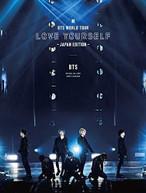 BTS - BTS WORLD TOUR LOVE YOURSELF (JAPAN) (EDITION) - BLURAY