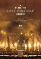 BTS - BTS WORLD TOUR LOVE YOURSELF (JAPAN) (EDITION) BLURAY