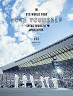 BTS - WORLD TOUR LOVE YOURSELF: SPEAK YOURSELF - BLURAY