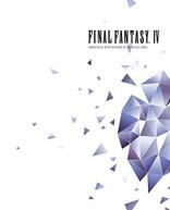 FINAL FANTASY IV (REVIVAL) (DISC) / SOUNDTRACK BLURAY