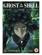 GHOST IN THE SHELL - STAND ALONE COMPLEX COMPLETE SERIES COLLECTION DVD [UK] DVD