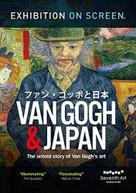 BENNETT /  BICKERSTAFF - VAN GOGH & JAPAN DVD