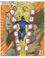 DANGAN RUNNER BLU-RAY + DVD [UK] BLURAY