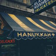 HANUKKAH+ / VARIOUS VINYL