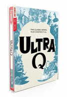 ULTRA Q: COMPLETE SERIES BLURAY