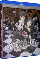 UNBREAKABLE MACHINE -DOLL: COMPLETE SERIES BLURAY