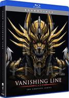 GARO - VANISHING LINE: SEASON ONE - COMP SERIES BLURAY
