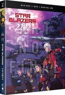 STAR BLAZERS: SPACE BATTLESHIP YAMATO 2202 - PT 2 BLURAY
