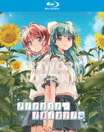 PLEASE TWINS: COLLECTION BLURAY