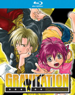 GRAVITATION: COMPLETE COLLECTION BLURAY